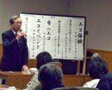 くるくるフォーラム2012